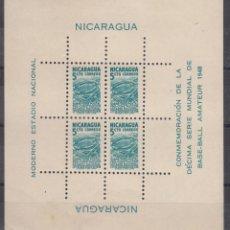 Sellos: NICARAGUA. HOJA BLOQUE CON FIJASELLOS. DÉCIMA SERIE MUNDIAL DE BASE-BALL AMATEUR 1948. DEPORTES.. Lote 224240208