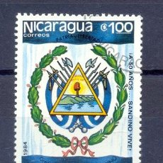 Sellos: NICARAGUA, 1984, PREOBLITERADO. Lote 224358777