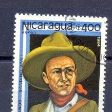 Sellos: NICARAGUA, 1984, PREOBLITERADO. Lote 224358871
