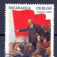 Sellos: NICARAGUA, 1985, PREOBLITERADO-115 ANIV. DEL NACIMIENTO DE LENIN. Lote 224360672