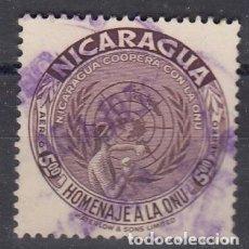 Sellos: NICARAGUA. YVERT 316 USADO.. Lote 224658458