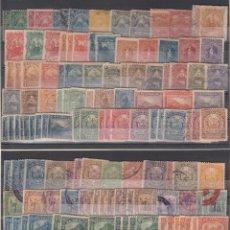 Sellos: NICARAGUA. CONJUNTO DE 221 SELLOS USADOS CALIDAD GENERALMENTE BUENA.. Lote 225193553