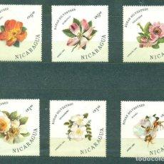 Francobolli: NI-2697 NICARAGUA 1986 MNH WILD ROSES. Lote 226315676