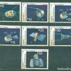 Sellos: NI-2882 NICARAGUA 1987 MNH COSMONAUTS' DAY. Lote 226315891