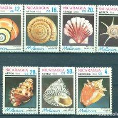 Francobolli: NI-2976 NICARAGUA 1988 MNH SHELLS. Lote 226316210