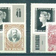 Sellos: NI-2749 NICARAGUA 1986 MNH 125TH ANNIVERSARY OF THE STAMPS OF NICARAGUA. Lote 226324996