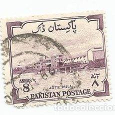 Francobolli: SELLO USADO DE PAKISTAN DE 1955-ANIVERSARIO DE LA INDEPENDENCIA-YVERT 75-VALOR 8 ANNA. Lote 230762155