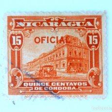 Sellos: SELLO POSTAL NICARAGUA 1932 , 15 C, PALACIO NACIONAL DE MANAGUA, SELLO DIFÍCIL DE ENCONTRAR, USADO. Lote 231432345