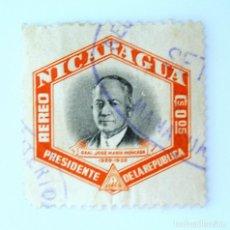 Sellos: SELLO POSTAL NICARAGUA 1953 , 0,05 C, PRESIDENTE GENERAL JOSE MARIA MONCADA, USADO. Lote 231436810