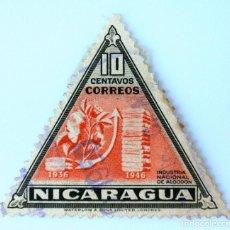 Sellos: SELLO POSTAL NICARAGUA 1947 , 10 C, INDUSTRIA NACIONAL DEL ALGODON, USADO. Lote 231439785