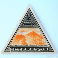 Sellos: SELLO POSTAL NICARAGUA 1947 , 2 C, VOLCAN SAN CRISTOBAL, USADO. Lote 231446290