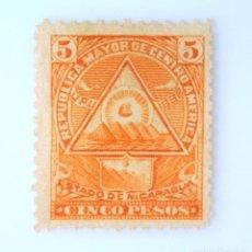 Sellos: SELLO POSTAL NICARAGUA 1898 , 5 $, ESCUDO DE ARMAS EN UN TRIANGULO, SIN USAR. Lote 231447840
