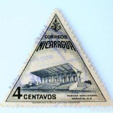 Sellos: SELLO POSTAL NICARAGUA 1947 , 4 C, TRIBUNA MONUMENTAL MANAGUA, USADO. Lote 231448780