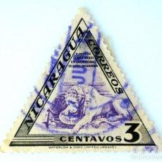 Sellos: SELLO POSTAL NICARAGUA 1947 , 3 C, TUMBA DE RUBEN DARIO EN LA CATEDRAL DE LEON, USADO. Lote 231449425