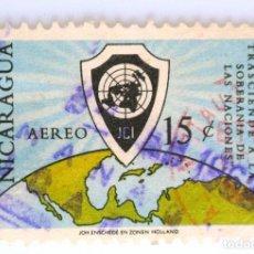 Sellos: SELLO POSTAL NICARAGUA 1961 , 15 C, CAMARA JUNIOR INTERNACIONAL DE COMERCIO, USADO. Lote 231484145