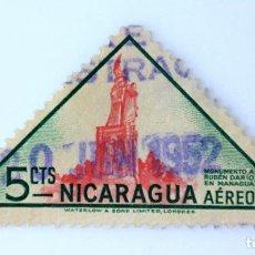Sellos: SELLO POSTAL NICARAGUA 1947 , 5 C, MONUMENTO A RUBEN DARIO EN MANAGUA, USADO. Lote 231490180