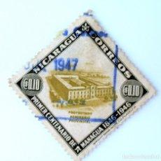 Sellos: SELLO POSTAL NICARAGUA 1947 ,0,10 C, 1ER CENTENARIO MANAGUA, PROYECTADO SEMINARIO PROVINCIAL , USADO. Lote 231496590