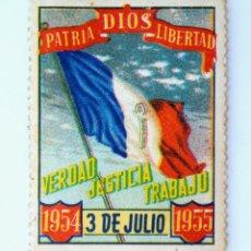 Sellos: SELLO POSTAL NICARAGUA : MADRIZ 1954 3 DE JULIO 1955, PATRIA, DIOS, LIBERTAD ,RAREZA, SIN USAR. Lote 231504395