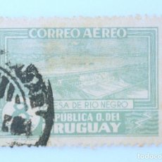 Sellos: SELLO POSTAL URUGUAY 1939, 8 C, PRESA DE RIO NEGRO, USADO. Lote 231701285