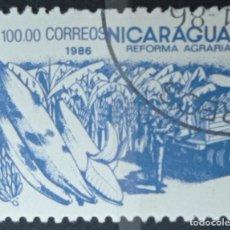 Francobolli: SELLO NICARAGUA. Lote 235366640