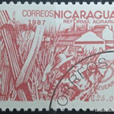 Sellos: SELLO NICARAGUA. Lote 235366810