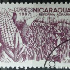 Sellos: SELLO NICARAGUA. Lote 235367155