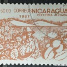 Sellos: SELLO NICARAGUA. Lote 235621235