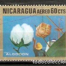 Sellos: NICARAGUA. 1969. ALGODON. FLORES.. Lote 237519880