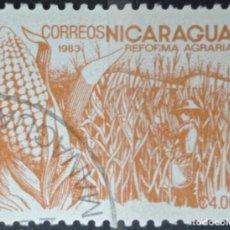 Francobolli: SELLO NICARAGUA. Lote 239960920