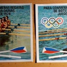 Sellos: 1976 NICARAGUA HOJA BLOQUE YVERT 128/29 PRIMERAS REGATAS DE REMO PARA DAMAS **. Lote 240525140