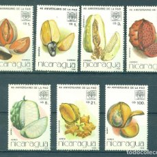 Sellos: NICARAGUA 1986 THE 40TH ANNIVERSARY OF FAO MNH - FRUIT. Lote 241344310