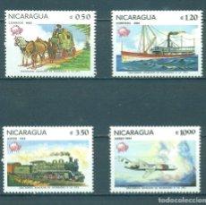 Sellos: NICARAGUA 1982 THE 100TH ANNIVERSARY OF UPU MEMBERSHIP MNH - SHIPS, AIRCRAFT, HORSES, POST OFFICE,. Lote 241650530