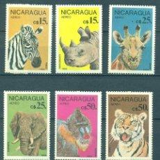 Sellos: NICARAGUA 1986 AIRMAIL - PROTECTED ANIMALS MNH - TIGERS, MAMMALS, MONKEYS, ELEPHANTS, ZEBRAS, GIRA. Lote 241650595