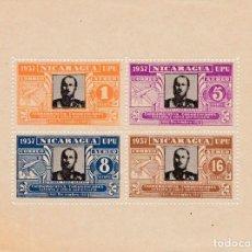 Sellos: NICARAGUA 1937 SERIE DE DOS VALORES. Lote 242082540