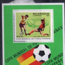 Sellos: NICARAGUA , 1981, , MICHEL BL138. Lote 245777080