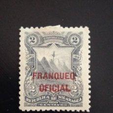 Sellos: NICARAGUA 2 CENTS, FRANQUEO OFICIAL AÑO 1893.. Lote 245958870