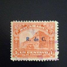 Sellos: NICARAGUA 1 CENTAVO DE CÓRDOBA, AÑO 1925.. Lote 245959505