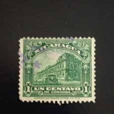 Sellos: NICARAGUA 1 CENTAVO DE CÓRDOBA, AÑO 1925.. Lote 245960035