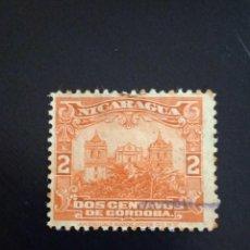 Sellos: NICARAGUA 2 CENTAVO DE CÓRDOBA, AÑO 1925.. Lote 245960385