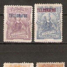 Francobolli: NICARAGUA.1891. TELÉGRAFOS. Lote 252934375