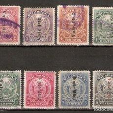 Sellos: NICARAGUA.1906-09. TIMBRES 1905-07 CON SOBRECARGA.. Lote 252937870