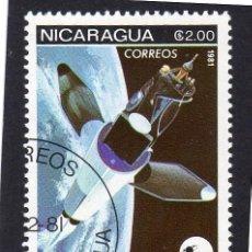 Sellos: AMÉRICA. NICARAGUA, COMUNICACIONES. INTELSAT V. YTP1168. USADO SIN CHARNELA. Lote 253703490