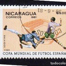Sellos: AMÉRICA. NICARAGUA, COPA MUNDIAL DE FUTBOL ESPAÑA 82 .YT1151. USADO SIN CHARNELA. Lote 253710415
