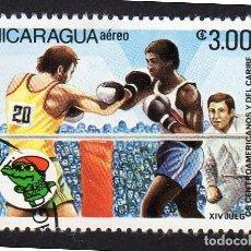 Sellos: AMÉRICA. NICARAGUA ,XIV JUEGOS CENTROAMERICANOS Y DEL CARIBE.YTPA1987. USADO SIN CHARNELA. Lote 253744080