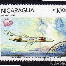 Sellos: AMÉRICA. NICARAGUA, CENTENARIO ADHESIÓN DE NICARAGUA A LA UPU .YTPA985. USADO SIN CHARNELA. Lote 253744640