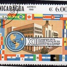 Sellos: AMÉRICA. NICARAGUA, XII CONGRESO DE LA UNIÓN POSTAL DE LAS AMÉRICAS Y ESPSÑS. YTPA964A. USADO SIN CH. Lote 253745920