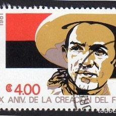 Sellos: AMÉRICA. NICARAGUA, XX ANV.CD LA REVOLUCIÓN DEL FSLN. YTPA962. USADO SIN CHARNELA. Lote 253746040