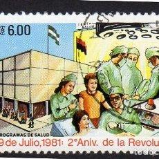 Sellos: AMÉRICA. NICARAGUA, 19 DE JULIO 1981. 2ª ANV.. DELA REVOLUCIÓN. YTPA961. USADO SIN CHARNELA. Lote 253746205