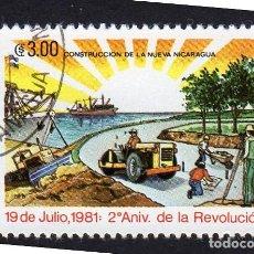 Sellos: AMÉRICA. NICARAGUA, 19 DE JULIO 1981. 2ª ANV. DELA REVOLUCIÓN. YTPA960. USADO SIN CHARNELA. Lote 253746415