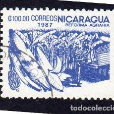 Sellos: AMÉRICA. NICARAGUA,.REFORMS AGRARIA. YT1458. USADO SIN CHARNELA. Lote 253904695